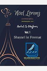 Aadat Se Majboor (Shayari in Format Book 1) Kindle Edition