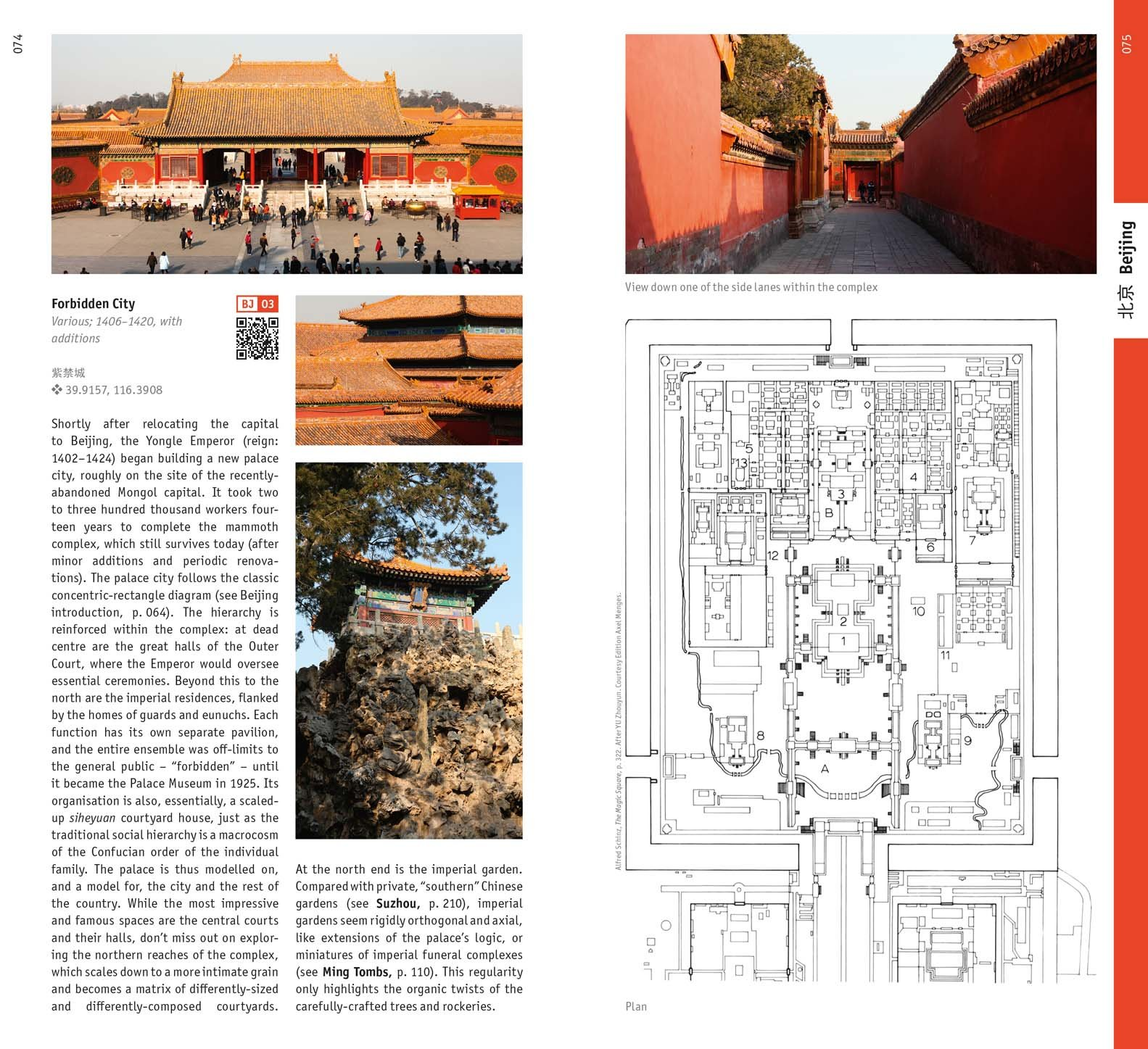 China: Architectural Guide: Evan Chakroff, Addison Godel, Jacqueline  Gargus: 9783869223483: Amazon.com: Books