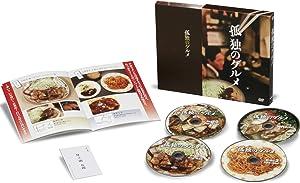 Japanese TV Series - Kodoku No Gurume (Kodoku No Gourmet) DVD Box (3DVDS) [Japan DVD] PCBE-63200