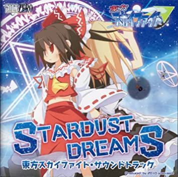 Amazon | STARDUST DREAMS 東方...