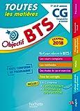 BTS Le Tout en Un CG - Examen 2018