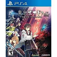 Tokyo Xanadu eX+ for PlayStation 4 by Aksys