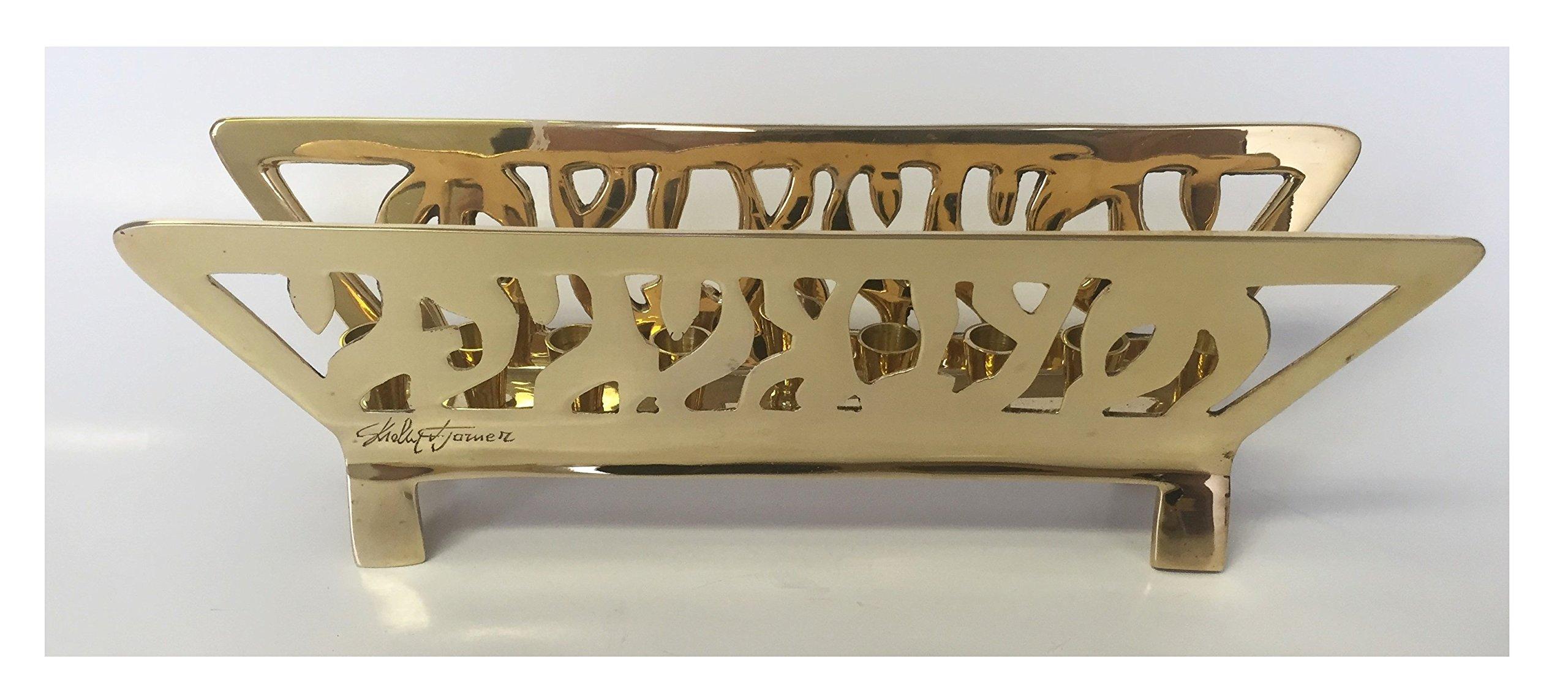 Alef Judaica Brass Hanukkah Menorah - Flamed Cut Out Design. Comes Velvet Boxed by Alef Judaica