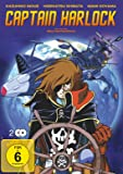 Captain Harlock [Limited Edition] [2 DVDs]