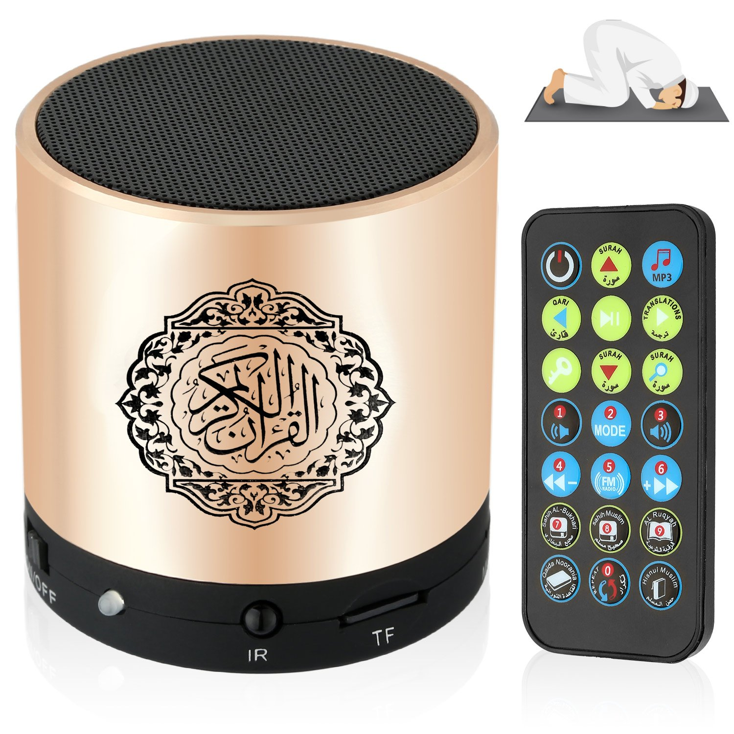 Hitopin Portable Digital Quran Speaker with Remote Control over18 Reciters and 15Translations Available Quality Qur an Speaker Arabic English French, Urdu etc Mp3 FM Radio