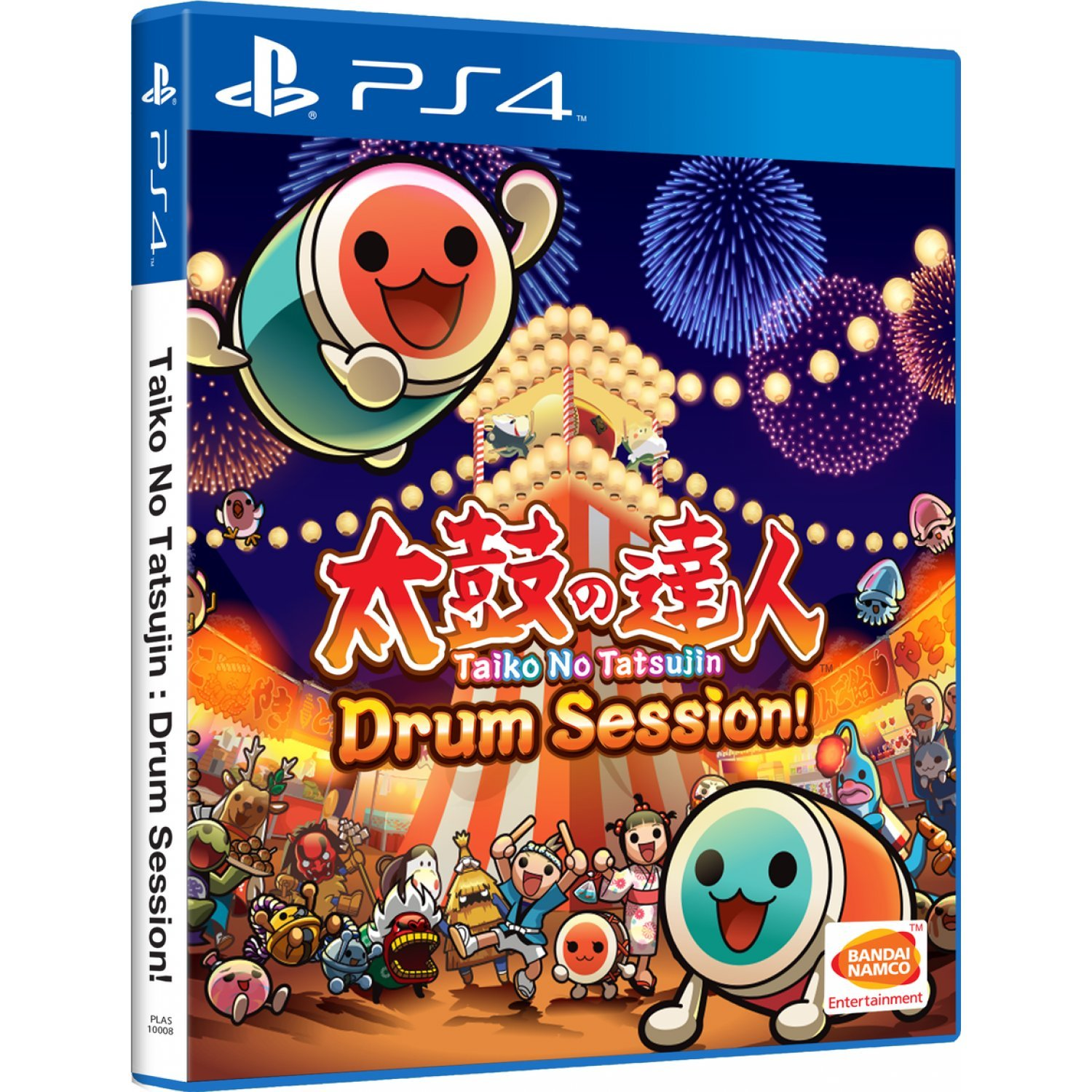 Amazon com: TAIKO NO TATSUJIN: DRUM SESSION! (ENGLISH SUBS