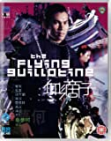 Flying Guillotine (Blu-ray)