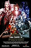 "CGC Huge Poster - Final Fantasy VII Original Playstation PS1 Remake PS4 Vita - EXT626 (24"" x 36"" (61cm x 91.5cm))"