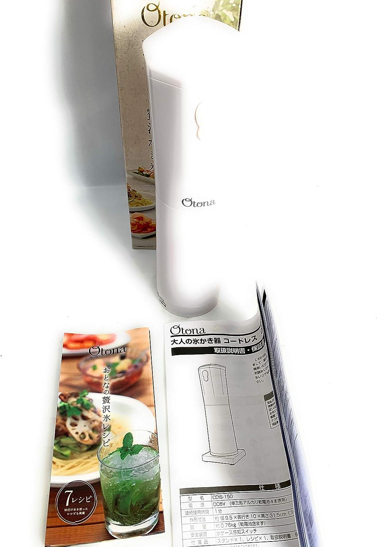Doshisha Cordless Snow Cone Maker [Ice Shaving Machine] White CDIS-150WH