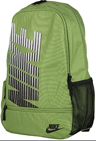 grey and green nike backpack