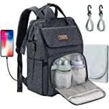 Diaper Bag Backpack, MCGMITT Baby Nappy Bag with Changing Pad and Stroller Hooks, Multifunctional Waterproof Travel Back Pack