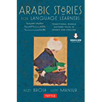 Arabic Stories for Language Learners: Traditional Middle-Eastern Tales In Arabic and English (MP3 Downloadable Audio Included)