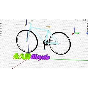Modelado 3D CAD gratuito - Wuweido: Amazon.es: Appstore para Android