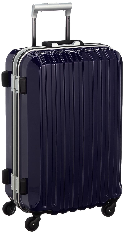 [アイエスプラス] 軽量フレームスーツケース 47リットル 静音4輪キャスター 230-8701  ネイビー B014U43BJS