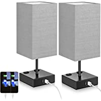 2-Pack BesLowe 3-Way Dimmable Table Lamps with 2 USB Ports