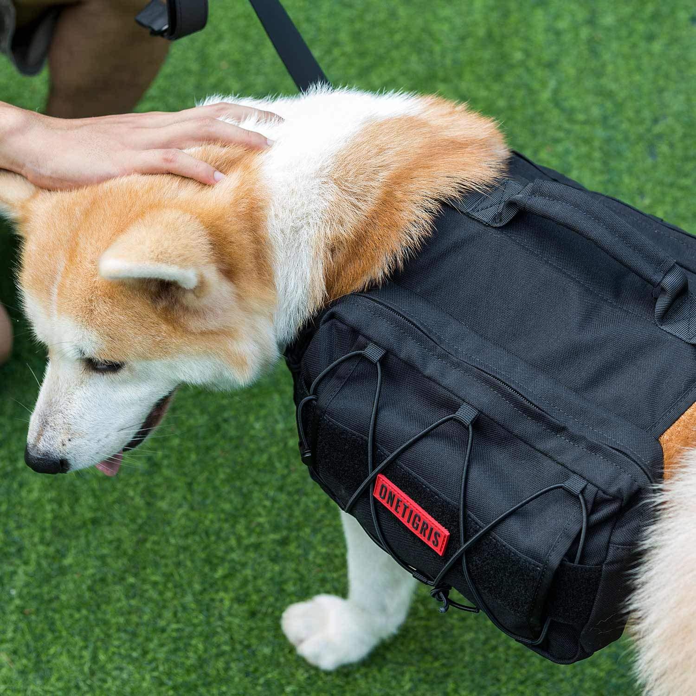 OneTigris Dog Pack Hound Travel Camping Hiking Backpack EDC Saddle Bag Rucksack for Medium /& Large Dog