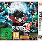 Persona Q2: New Cinema Labyrinth (Nintendo 3DS): Amazon co uk: PC
