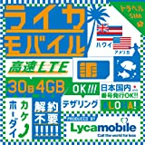 アメリカ・ハワイSIM lycamobile 30日LTE4GB 米国内通話・SMS無制限コミコミパック (日本語パケ/オリジナルマニュアル付)