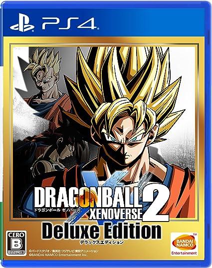 Dragonball Xenoverse 2 Deluxe Edition SONY PS4 PLAYSTATION 4 JAPANESE Version: Amazon.es: Videojuegos
