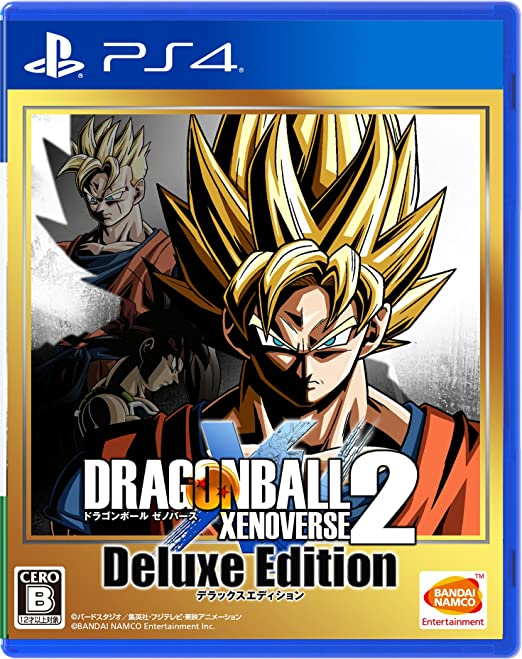 Dragonball Xenoverse 2 Deluxe Edition SONY PS4 PLAYSTATION 4 ...