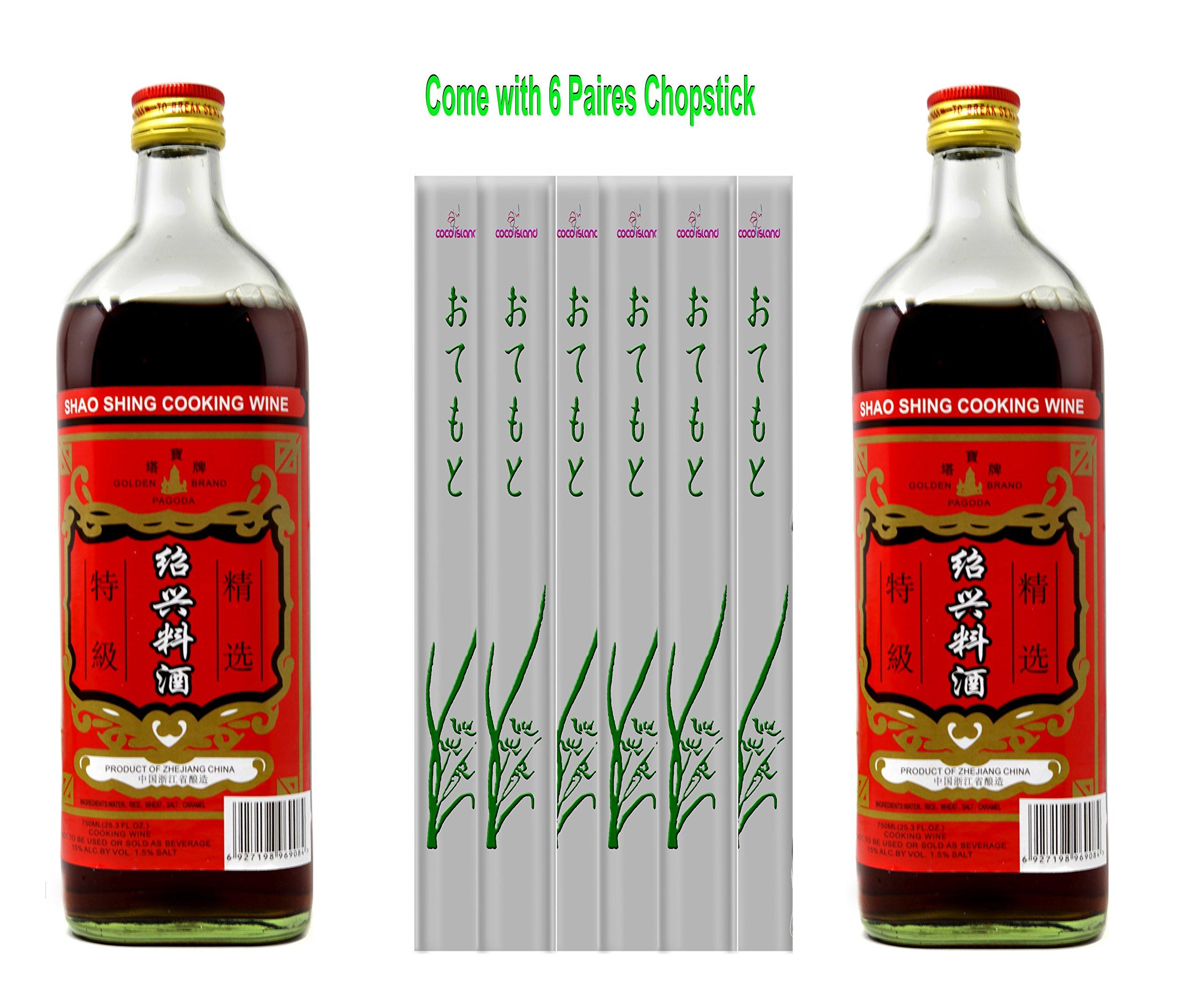 Da Xing SHAOHSING RICE COOKING WINE 750ML X 2 (2 Bottle) by Da Xing