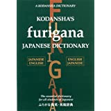 Kodansha's Furigana Japanese Dictionary (Kodansha Dictionaries)