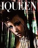 "IQUEEN Vol.5 仲里依紗 ""SOUND VISUAL"" [Blu-ray]"