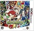 モンスターストライク - 3DS