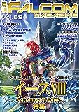 月刊ファルコムマガジン vol.59 (ファルコムBOOKS)