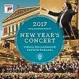 ニューイヤー・コンサート2017