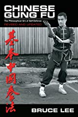 Chinese Gung Fu: The Philosophical Art of Self-Defense Kindle Edition
