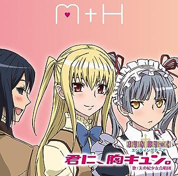 Amazon | TVアニメ「まりあ†ほり...