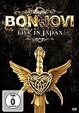 Bon Jovi Live in Japan [DvD]