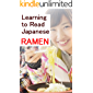 Japanese Cuisine: RAMEN: Learning to Read Japanese: Level 2: Elementary Reading (Japanese Edition)