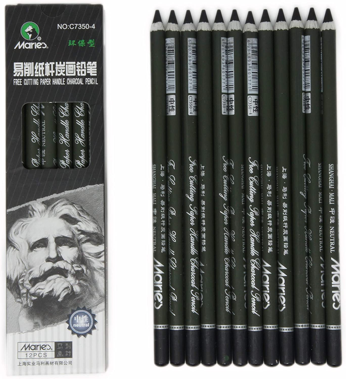 Black Free Cutting Paper Handle Charcoal Pencils