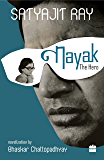 Nayak: The Hero
