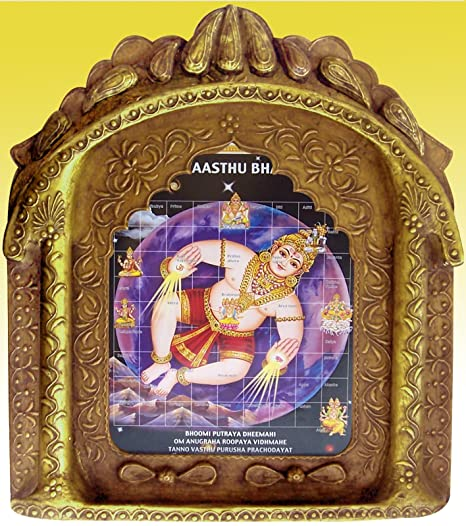 Shri Vastu Bhagwan Indian God Religious Poster Painting In Wood