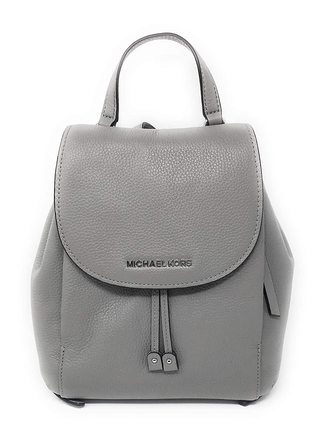 f113e85ed549 Amazon.com | Michael Kors Riley Medium Leather Backpack Ash Grey | Backpacks