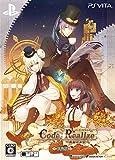 Code:Realize ~祝福の未来~ 限定版 予約特典(ドラマCD) 付 - PS Vita
