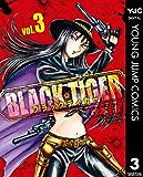 BLACK TIGER ブラックティガー 3 (ヤングジャンプコミックスDIGITAL)