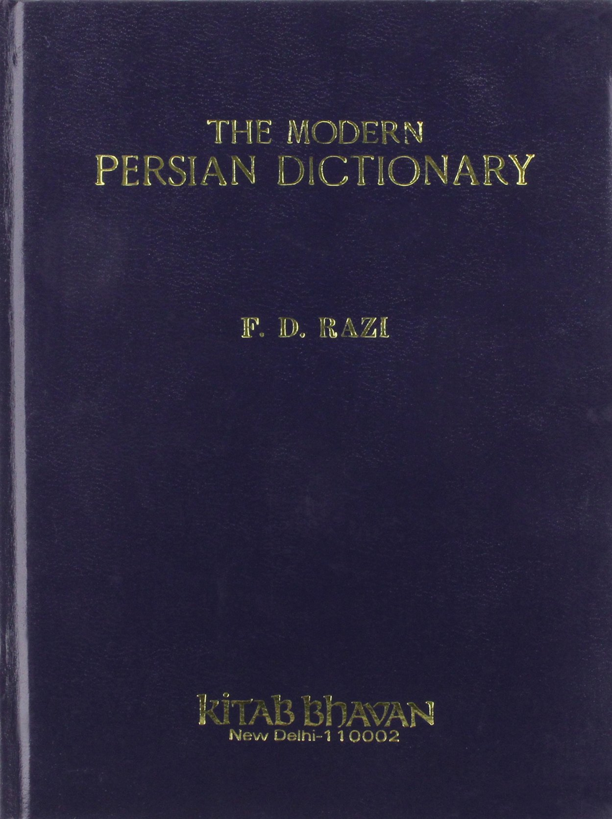 buy the modern persian dictionary persian urdu and english 20 rh amazon in