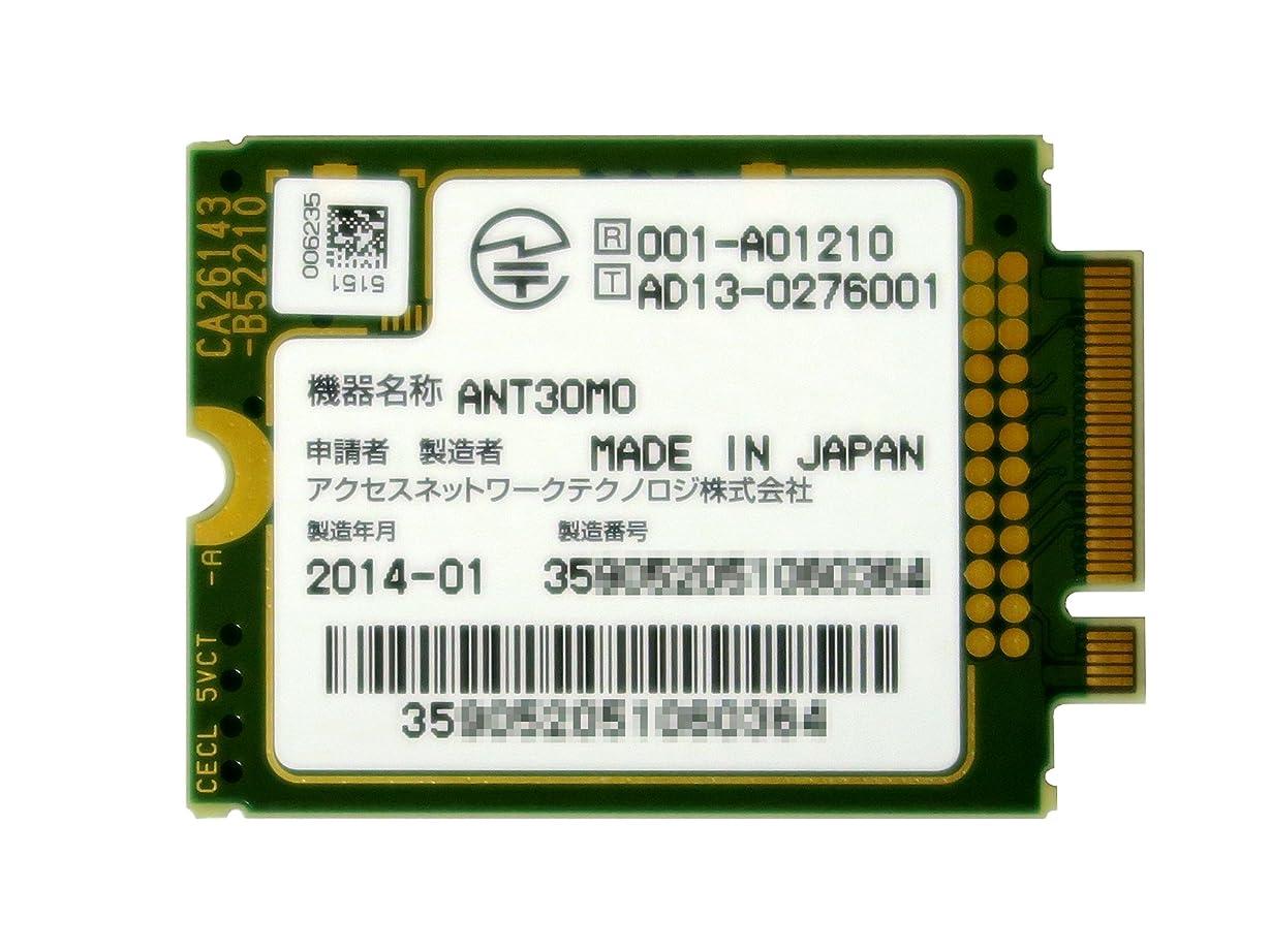 ストラトフォードオンエイボン振るバンケットインテル Intel Wireless-AC 9560 5GHz/2.4GHz 802.11ac MU-MIMO 1.73Gbps Wi-Fi + Bluetooth 5 Combo M.2 無線LANカード 9560NGW