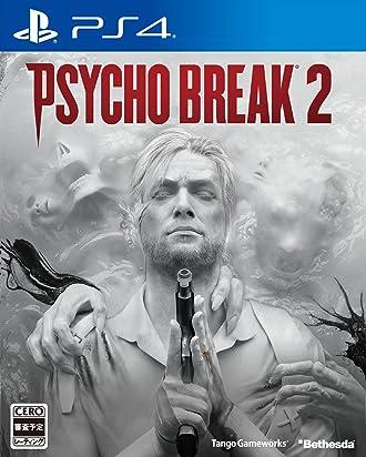 PsychoBreak 2