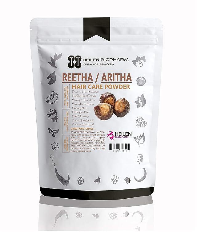 Reetha/Aritha/Ritha/Jabón en Polvo de Nuez (400 gm/14 oz/0.88 lb): Amazon.es: Belleza