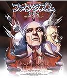 ファンタズム 最終版 4Kレストアデジタルリマスター [Blu-ray]