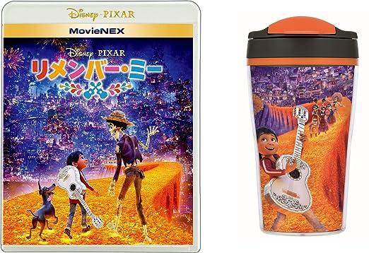 【Amazon.co.jp限定】リメンバー・ミー MovieNEX (早期購入