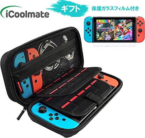 Funda para Nintendo Switch, NUOYOU Hard Shell Game Traveler Travel Carrying Box Case for Nintendo Switch with 20 Game Cards Holders -Black: Amazon.es: Informática