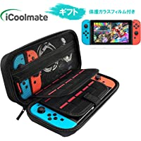 Nintendo Switch Case, CACACOL Hard Shell Game Traveler Travel Carrying Box Case for Nintendo Switch with 20 Game Cards Holders -Black