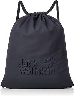 Jack Wolfskin Rucksack Back Spin Logo
