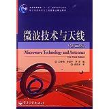 """普通高等教育""""十一五""""国家级规划教材:微波技术与天线(第3版)"""